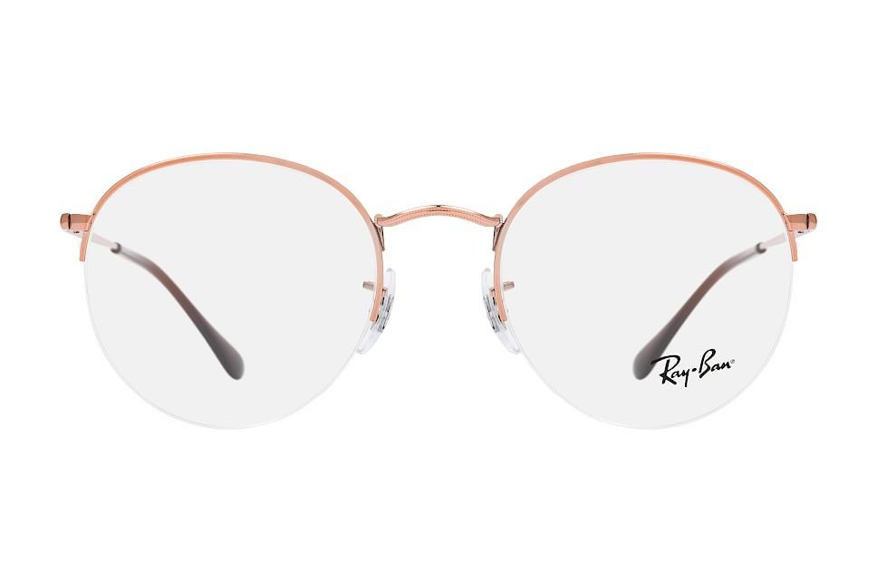 Ray-Ban RX3947V-2943(51)