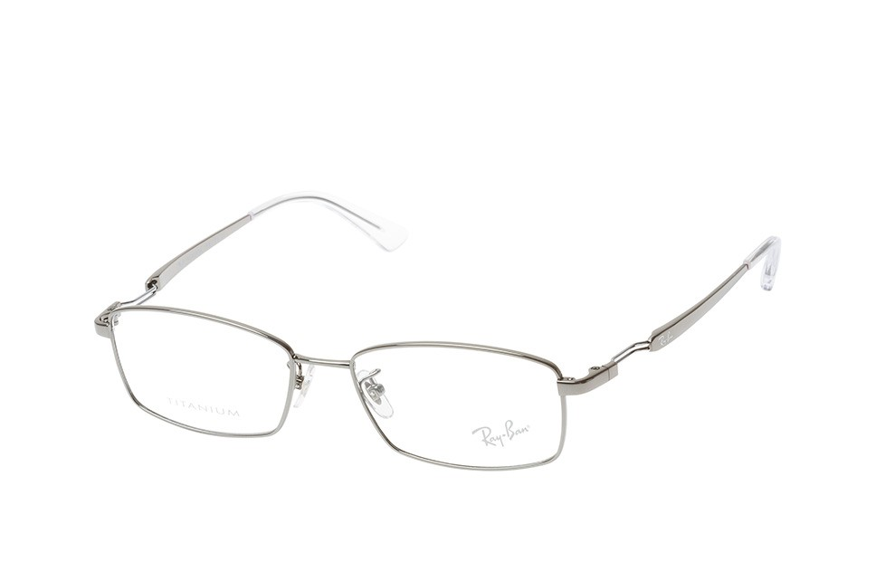 Ray-Ban RX8745D-1000(55)