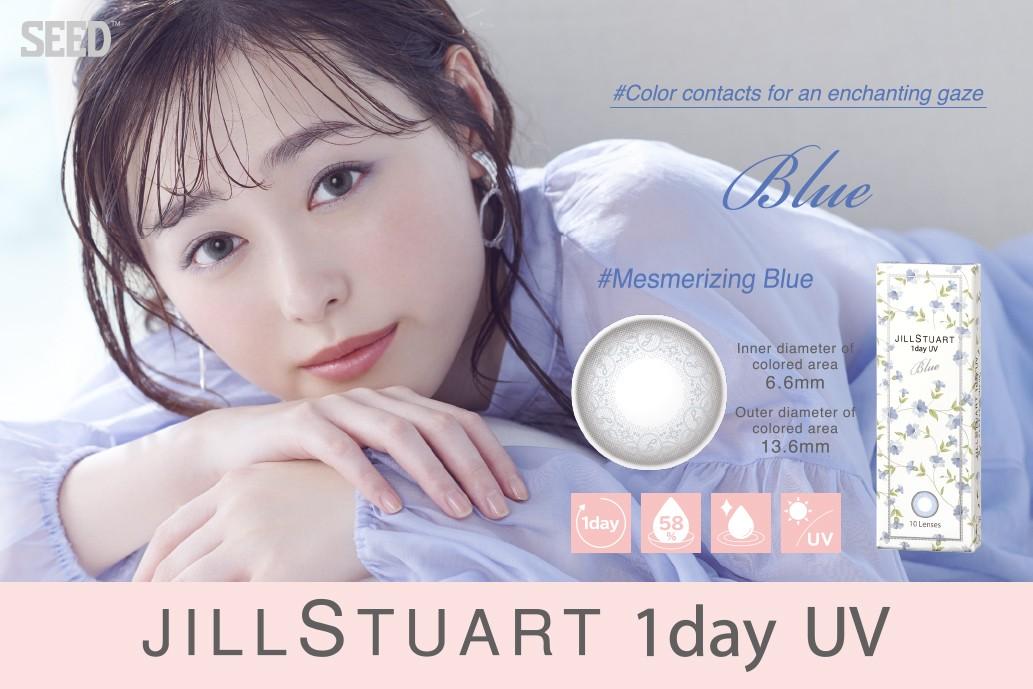 Lens Seed JILL STUART 1DAY UV (Blue)