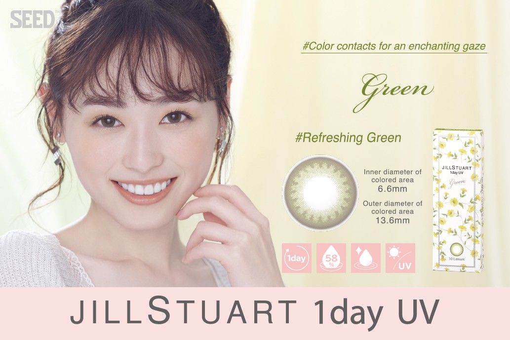 Lens Seed JILL STUART 1DAY UV (Green)