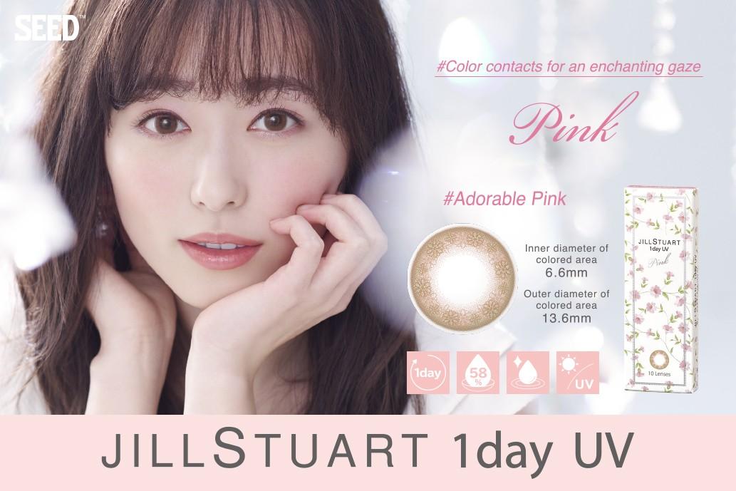 Lens Seed JILL STUART 1DAY UV (Pink)