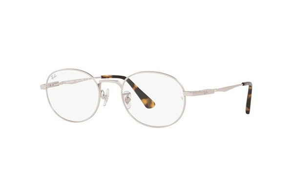 Ray-Ban RX8759D-1211(51)